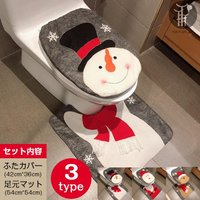 トイレマット クリスマス トイレマットセット 2点セット ふたカバー 飾り サンタ 雪だるま トナカイ 可愛い お家 部屋 室内 滑り止め 代引不可