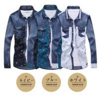 ワイシャツ トップス シャツ 長袖シャツ カジュアルシャツ メンズ 無地 ボーダー 迷彩 白シャツ ビジネス カジュアル 在庫一掃処分/新品未使用/返品&交換不可