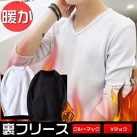 シンプル カジュアル 男性用 メンズファッション 定番    【品  番】yhzxr05  【素  ...