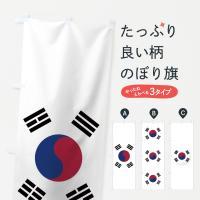 韓国国旗のぼり旗