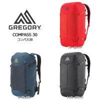 コンパス30は利便性と快適性がひとつになった、デイリーに使えるバッグです。通学や通勤のほか、スポーツ...