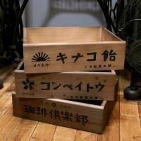 昭和の時代の雰囲気をそのまま再現したような、レトロな収納ボックスです。どこか懐かしい、キナコ飴や珈琲...
