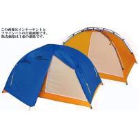 ダンロップ【DUNLOP】コンパクト登山テント VS-30  (3人用)グランドシートサービス