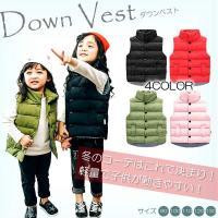 暖かく守りながら愛らしく着せるダウンベスト  ポケットはお子さまの使いやすい形になってます  シンプ...
