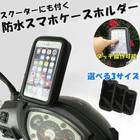 ■商品仕様■  Mサイズ 内寸:約13.5×7.5cm  【対応機種】iPhone 5 等   Lサ...