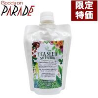 茶の実アロエシオ 455g キャップ付き フタバ化学 茶のみアロエシオ|goodsonparade