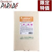 米ぬかアロエシオ 850g 詰め替え用パック フタバ化学|goodsonparade
