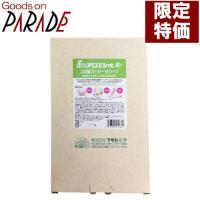 茶の実アロエシオ 850g 詰め替え用 フタバ化学 茶のみアロエシオ|goodsonparade