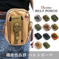 小さなバッグでも多くのものを収納できちゃいます♪  サイズ: 12×6×17.5(cm)  素材: ...