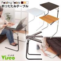 使い勝手に合わせて角度&高さを自由に調節できる昇降テーブルです。 お好みの角度や高さに対応できる優れ...