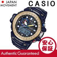 ブランド名:CASIO G-SHOCK(カシオ Gショック) / 商品名:GWN-1000F-2A/...