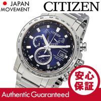 ブランド名:CITIZEN(シチズン) / 商品名:AT9070-51L Eco-Drive/エコド...