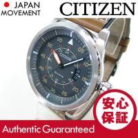 ブランド名:CITIZEN(シチズン) / 商品名:AW1361-10H Eco-Drive/エコド...