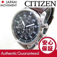 ブランド名:CITIZEN(シチズン) / 商品名:CA4210-54E Eco-Drive/エコド...