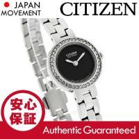 ブランド名:CITIZEN(シチズン) / 商品名:EX1080-64E Eco-Drive/エコド...