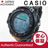 ブランド名:CASIO PROTREK(カシオ プロトレック) 商品名:PRW-40-3/PRW40...