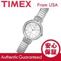 ブランド名:TIMEX (タイメックス) / 商品名:TW2P61100 ストーン装飾 蛇腹ベルト ...