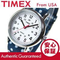 ブランド名:TIMEX (タイメックス) / 商品名:TW2P65300 Weekender/ウィー...