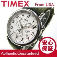 ブランド名:TIMEX (タイメックス) / 商品名:TW2P71400 Weekender/ウィー...