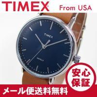 ブランド名:TIMEX (タイメックス) / 商品名:TW2P98300 Weekender Fai...