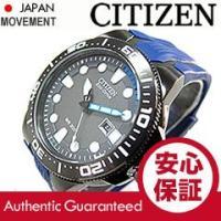 ブランド名:CITIZEN (シチズン) / 商品名:BN0097-02H Eco-Drive/エコ...