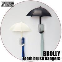 歯ブラシにも濡れないように傘をさしてあげましょう♪なんだかほっこりするユニークな歯ブラシホルダーです...