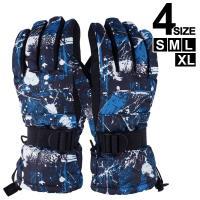 スノボ グローブ 防水 防寒 手袋 スキー メンズ レディース