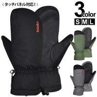 スノボ グローブ メンズ スノーボード 手袋 ミトン スノーボード グローブ 防寒 防水