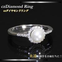 czダイヤモンド(キュービックジルコニア)の指輪です。 イミテーションパールを繊細なczダイヤモンド...