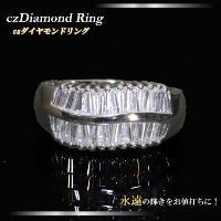 czダイヤモンド(キュービックジルコニア)の指輪です。 スクエア型のczダイヤモンドがスタイリッシュ...
