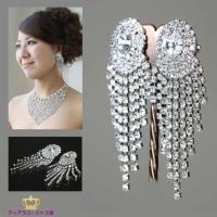 ウェディングドレスにティアラ、ベール、手袋にもう一つ。 そうです! きらきら輝く!ダイヤモンドのイヤ...