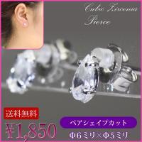 世界中の全女性の憧れ! ダイヤモンド! ペンダントネックレス、指輪そして 耳元に輝くピアス! サポー...