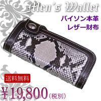 忙しい毎日の中で、常に身近にある財布。 毎日使うものなので自分オリジナルにこだわりたいものです。  ...