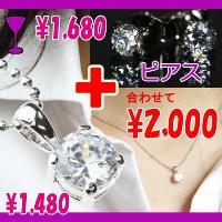 かわいらしい王冠のかごの中に 1ct超の大粒czダイヤモンドをサポートなしで入れてみました。 中空状...