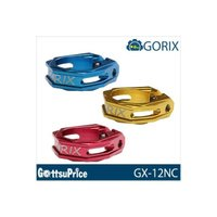 GORIX ゴリックス 軽量 アルミシートクランプ  (31.8mm/34.9mm)GX-12NC ...