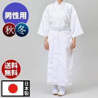 オーストリア産のメリノウールとポリエステルを日本国内で織り上げた、暖かく肌触りの良い白衣です。  羊...