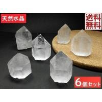天然水晶。 ジラソルクォーツは マダガスカルのDIDY という産地で産出される水晶の仲間、乳白色半透...