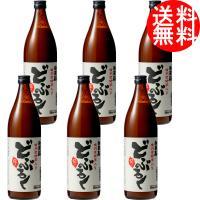 御殿桜 どぶろく(鳴門金時入り)900ml(送料無料/6本入り)