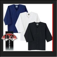 綿100%の無地のダボシャツ。 綿の肌ざわり、優れた吸汗性、 七分袖のシンプルな形となっており。 お...