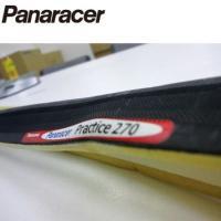 【在庫あり】【送料無料】(2本セット)PANARACER(パナレーサー)プラクティス 700×22....