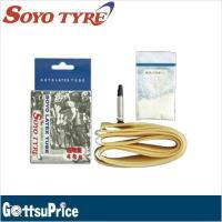 SOYO ソーヨー WO用ラテックスチューブ 700×23〜25c 42mm  超軽量48g。 今ま...