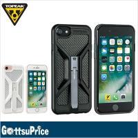 トピーク ライドケース (iPhone 7用) セット バイクマウント BAG372  Apple ...
