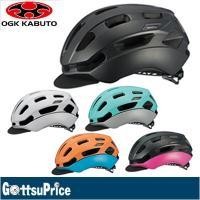 OGK オージーケー BC-グロッスベ(BC-GLOSBE) ヘルメット (KOOFU)  光、華や...