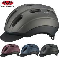 OGK BC-ヴィア(BC-VIA) ヘルメット (KOOFU) 自転車 ヘルメット  「BC・ヴィ...