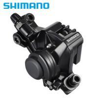 【在庫あり】SHIMANO(シマノ) BR-M375 (ブラック) ディスクブレーキ 前後兼用 EB...