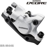 【在庫あり】SHIMANO(シマノ) DEORE(デオーレ) BR-M446 ディスクブレーキ (前...