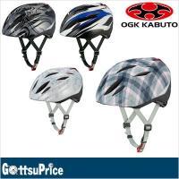 OGK オージーケー ブライトJ1 LEDライト付きヘルメットメット 子供用  後頭部に赤色LEDラ...