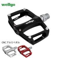 【あすつく】Wellgo ウェルゴ 自転車ペダル 自転車 滑りとめピン付き CNC アルミペダル 軽量 フラットペダル (C260)