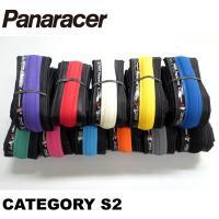 在庫有●当日〜翌日出荷予定●700×23cクリンチャー  PANARACER(パナレーサー)カテゴリ...
