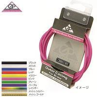 GIZA PRODUCTS(ギザプロダクツ) ブレーキ アウター ケーブル 1.8m   カラー/ ...